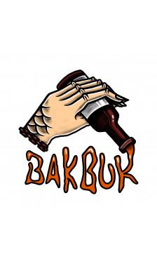 Brasserie Bakbuk